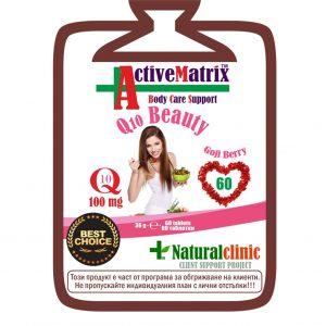 Коензим Q10 е витаминоподобно вещество.