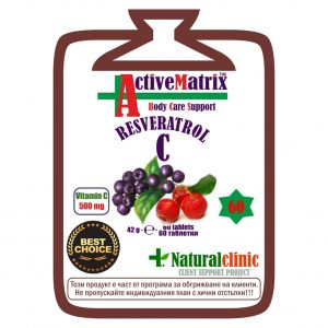 Resveratrol C съдържа пребиотици извлечени от корен на цикория.