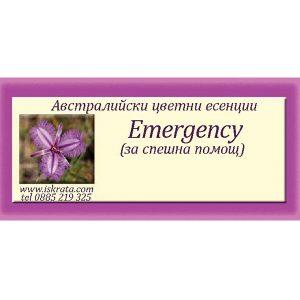 Rescue Remedy – За спешна помощ