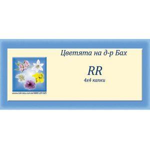 RR капки - спасителна смес на д-р Бах