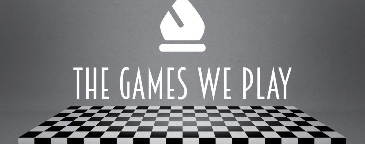 Игрите, които всички ние играем